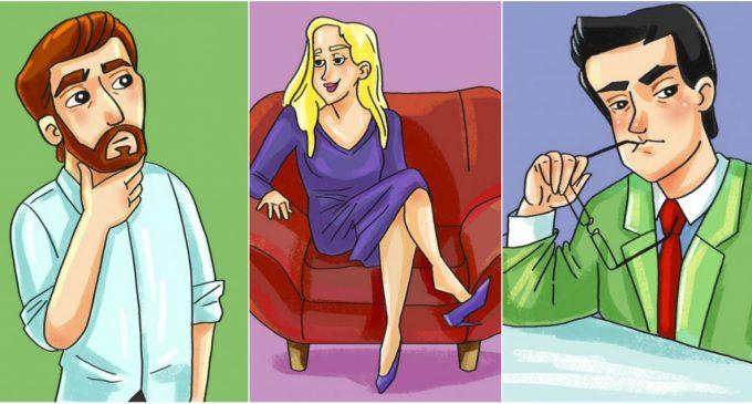 ადამიანთა ქცევის ამოცნობის 10 ფსიქოლოგიური ხრიკი