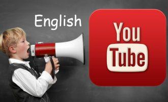 YouTube-ს 10 არხი ინგლისურის შესასწავლად