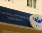 შავი ზღვის საერთაშორისო უნივერსიტეტის სტუდენტები აქციებს აანონსებენ
