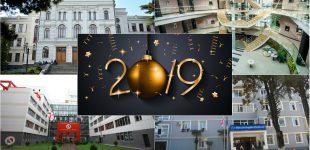 """საახალწლო გეგმები საქართველოს უნივერსიტეტებისგან – """"NEW YEAR PARTY 2019"""""""