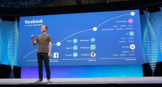 Facebook-ის ინტერფეისი იცვლება