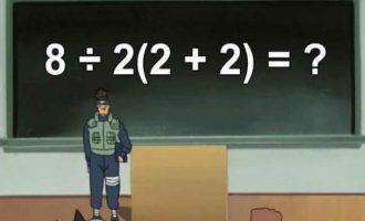 რომელია სწორი პასუხი 1 თუ 16?