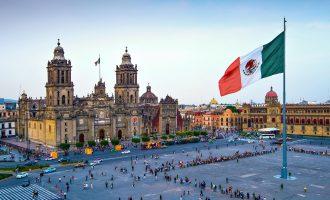 მექსიკის მთავრობის სტიპენდიები 2020 წლისთვის