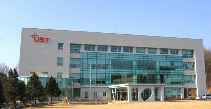 კორეის მეცნიერებისა და ტექნოლოგიის უნივერსიტეტის სასტიპენდიო პროგრამა 2019-2020 წლისთვის