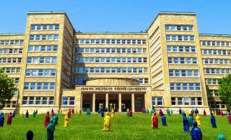 საერთაშორისო საზაფხულო სკოლა მაგისტრებისთვის ბათუმსა და ფრანკფურტში – პირობები