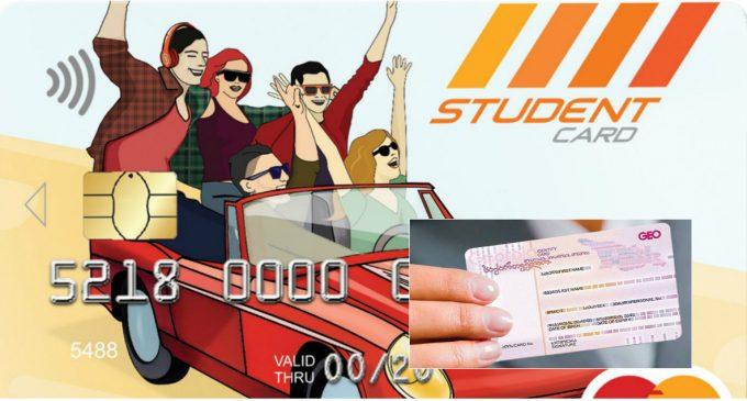 სად და როდის უნდა ავიღოთ სტუდენტური ID ბარათი და სტუდენტური სამგზავრო ბარათი?