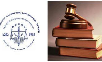 იურიდიული და საერთაშორისო სამართლის ფაკულტეტის სტუდენტებისთვის საიას იურიდიული განათლების ხელშეწყობის ფონდი ეროვნულ შეჯიბრს აცხადებს