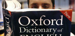 2019 წლის სიტყვა ოქსფორდის ლექსიკონის მიხედვით