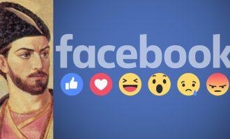 """როგორი იქნებოდა რუსთაველის """"ვეფხისტყაოსანი"""" ფეისბუკის სამსახურში"""