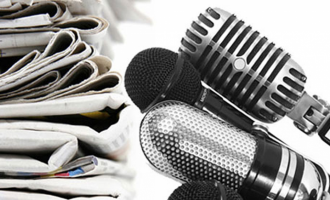 კონკურსი ჟურნალისტური ნაშრომებისთვის